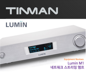 TINMAN LUMIN M1 review